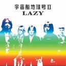 宇宙船地球号II/LAZY