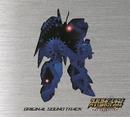 オリジナルDVDアニメ『スーパーロボット大戦 ORIGINAL GENERATION THE ANIMATION』オリジナルサウンドトラック/斉藤恒芳