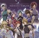 Fatal Melodies/安瀬聖