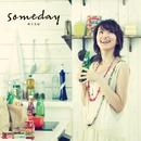someday/ゆうまお