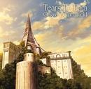 TVアニメ『ティアーズ・トゥ・ティアラ』オリジナルサウンドトラック I/音楽:服部 隆之