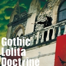 Gothic Lolita Doctrine/妖精帝国