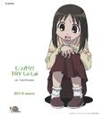 TVアニメーション『あずまんが大王』キャラクターCDシリーズVol.3 春日 歩/春日歩(松岡由貴)
