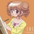 TVアニメ『ひだまりスケッチ×365』キャラクターソングVol.3ヒロ/ヒロ(後藤邑子)