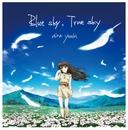 Blue sky,True sky/結城アイラ