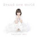 Brand new world/麻生夏子