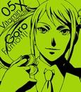 OAD『VitaminX Addiction』先行キャラクターソング05 風門寺悟郎(CV.岸尾だいすけ)/風門寺悟郎(CV.岸尾だいすけ)