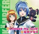 Choose my love!/妄想少女A/栗林みな実、美嶋紅音&セップククロウサギ(CV.堀江由衣&田村ゆかり)