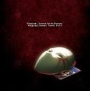 TVアニメ『Phantom ~Requiem for the Phantom~』 オリジナルサウンドトラック Vol.1/音楽:七瀬光