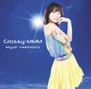 Glossy:MMM/橋本みゆき