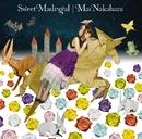 Sweet Madrigal/中原麻衣