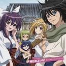 TVアニメ『明日のよいち!』オリジナルサウンドトラック/菊谷知樹