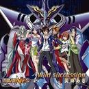 Wild succession/美郷あき