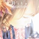 magnetism/Rita