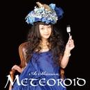Meteoroid/清水愛
