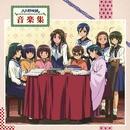 TVアニメ『大正野球娘。』オリジナルサウンドトラック/音楽:服部 隆之