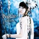 Baptize/妖精帝国