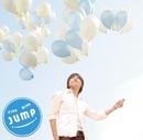 JUMP/入野自由