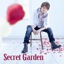 Secret Garden/君の手 僕の手/喜多修平