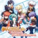 PS2『ワンド オブ フォーチュン』キャラクターソングアルバム/Various Artists