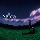 Spica/2HEARTS