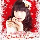 wonderful days/椎名へきる