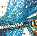 Rebuild/緒方恵美