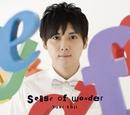 sense of wonder/梶裕貴
