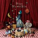 MemoRia/Rita