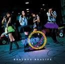 REALOVE:REALIFE/スフィア
