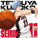 TVアニメ「黒子のバスケ」 キャラクターソング SOLO SERIES Vol.1 フューチャーライン/黒子テツヤ(CV.小野賢章)