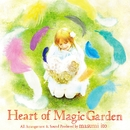 Heart of Magic Garden ~Lantis Artists Self Tribute Album~/伊藤真澄