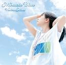 Miracle Blue/椎名へきる