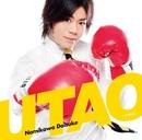 UTAO/浪川大輔