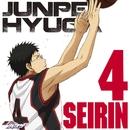 TVアニメ「黒子のバスケ」キャラクターソング SOLO SERIES Vol.6 CLUTCH TIME/日向順平(CV.細谷佳正)
