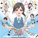 TVアニメ「TARI TARI」ミュージックアルバム/浜口史郎