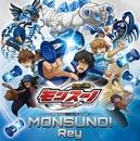 MONSUNO!/Rey