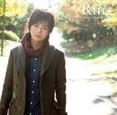 Ring/浪川大輔