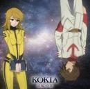 記憶の光/KOKIA