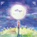 Beyond the Melodies/七瀬光