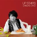 UP STAIRS/小野大輔