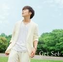 Get Set/吉野裕行
