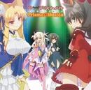 Prisma☆Musica/Various Artists