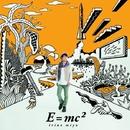 E=mc2/入野自由