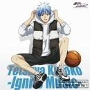 SOLO MINI ALBUM Vol.1 黒子テツヤ - Ignite Music -/黒子テツヤ(CV.小野賢章)