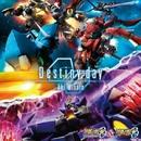 Destiny day/美郷あき