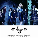 LAST STARDUST/BLOOD STAIN CHILD