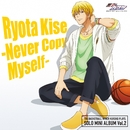 SOLO MINI ALBUM Vol.2 黄瀬涼太 - Never Copy Myself -/黄瀬涼太(CV.木村良平)