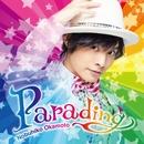 Parading/岡本信彦
