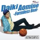 SOLO MINI ALBUM Vol.5 青峰大輝 - Formless Beat -/青峰大輝(CV.諏訪部順一)